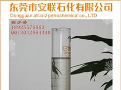 150号溶剂油