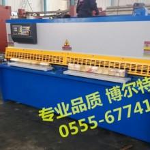 2.5米液压剪板机价格