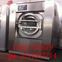 大型工业洗衣机价格 医院用全自动工业洗衣机厂家