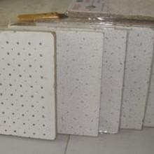 供青海矿棉吸音板和西宁矿棉板厂家