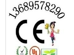空气加湿器FCC认证LED台灯CE认证辐射EMI测试整改