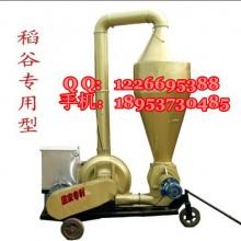 谷物专用吸粮机 移动式气力输送机 小型风力粮机