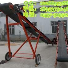 饲料装车输送机 电动升降胶带送包机 袋装物料爬坡式皮带机