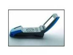 ENERDIS测量仪表