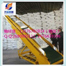 袋装物料输送机 PVC爬坡皮带机LU