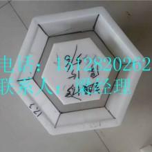 空心六方塑料模具护坡,空心六方现状模具制造北京室内设计师兼职招聘图片