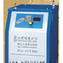 台湾电将PLA-CUT  100等离子电源