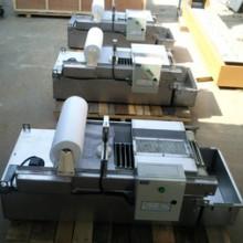 供应重力式平网纸带过滤机