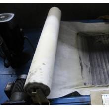 供应RFGL云帆磨床过滤纸卷