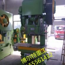 JB23-160T吨冲床生产厂家