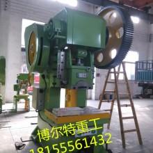 安徽160吨冲床厂家