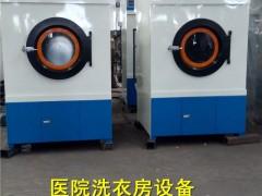宾馆医院洗衣房专用50公斤100公斤高效节能烘干机报价