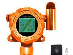 工业传用磷化氢PH3传感器检测模组