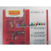 山特维克刀N123H2-0400-0003-GM1125