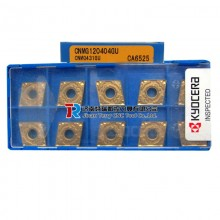 日本京瓷数控车刀片CNMG120408PQ-PV7010