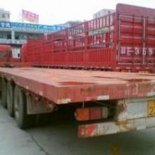 晋江到西宁物流专线直达13788840557