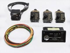 四川厂家批发EKL4面板型线路故障指示器价格