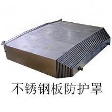 数控机床防护罩 钢板防护罩生产厂家 机床导轨钢板防护罩