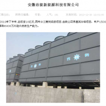 供应秦皇岛闭式冷却塔、邯郸市闭式冷却、邢台市闭式冷却塔