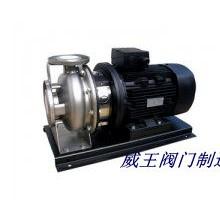 ZS型不锈钢卧式单级离心泵耐腐蚀泵厂家专业提供