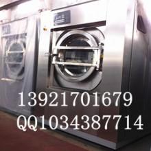 厂价直销酒店洗衣房设备,洗涤设备