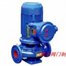 ISGB100-200立式单级单吸防爆管道泵清水离心泵增压