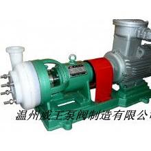FSB-L型氟塑料合金离心泵 盐酸硫酸硝酸卸酸泵 防腐蚀泵
