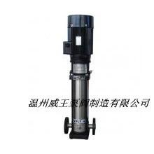 QDLF多级泵 不锈钢多级离心泵 不锈钢增压泵