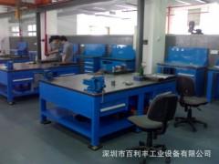 深圳百利丰供应铸铁工作台,铸铁平板,铸铁检验平台