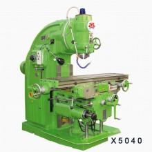 X5040立式升降台铣床|立式升降台铣床厂家|卓润机床