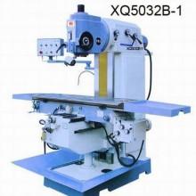 XQ5032立式铣床|5032铣床厂家|5032铣床价格