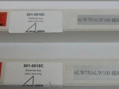 德国ALPHA灯管501-0515100%原装进口正品