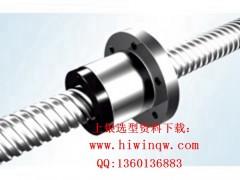 滚珠丝杆螺母订制 非标定制厂家 丝杆螺母订做