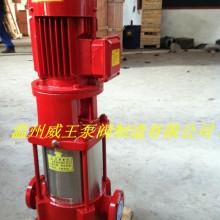 消防泵 立式管道消防泵 多级离心泵 稳压多级消防泵XBD-I