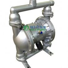 气动隔膜泵_不锈钢气动隔膜泵 气动隔膜泵 隔膜泵 qby