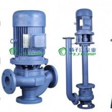 排污泵|潜水排污泵|自吸排污泵|不锈钢排污泵|排污泵厂