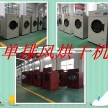 泰州洗衣房设备价格,工业洗衣机报价,洗涤设备厂家