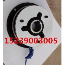 BLTZ3-30电磁失电制动器