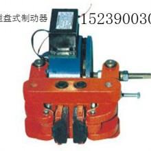 BLTZ3-200电磁制动器