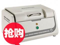 【ROHS检测仪器】电器ROHS检测仪价格是多少