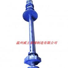 液下泵化工泵:FY系列不锈钢耐腐蚀防爆液下泵