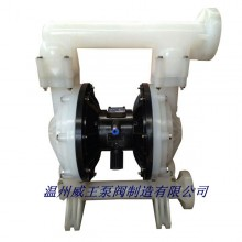 QBY工程塑料隔膜泵 气动双隔膜泵 耐腐蚀泵
