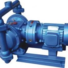 DBY电动隔膜泵 不锈钢隔膜泵电动无泄漏隔膜泵