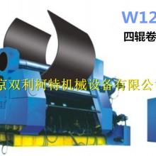 W12系列四辊卷板机 北京厂家专业加工定做