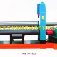 加工生产各种规格型号W11系列对称式三辊卷板机 卷圆机