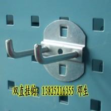 供应上海工具挂钩 汽车维修专用金属工具挂钩