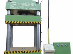 四柱液压机 200吨