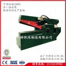 常德鳄鱼式剪刀机  160吨液压剪铁机