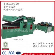 160吨鳄鱼式废钢剪断机多少钱