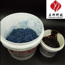 耐磨涂层品种环氧耐磨涂层